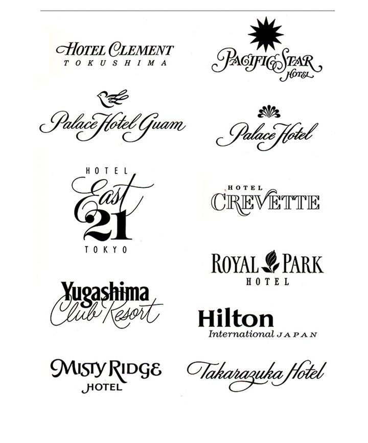 标识字体设计中的细节微创新分享